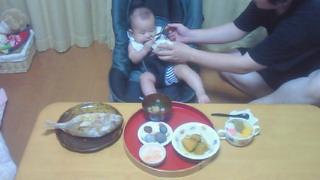 ☆お食い初め☆