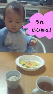 ☆離乳食食べない☆